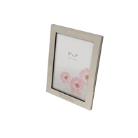 G146 7 x 5 Inch Polished Stainless Steel Photo Frame